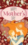 Happy Mother's Day A Mother Holding A Baby Garden Flag Decorative Flag - 28