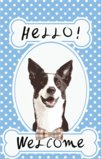 welcome Flag With A Cute Dog Garden Flag Decorative Flag - 12.5